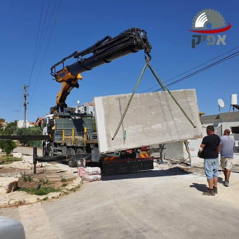ניסור חומת בטון ביקנעם